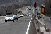 آخرین وضعیت جوی و ترافیکی جاده های کشور در ۱۰ اردیبهشت ۱۴۰۰