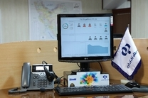 نشست تلفنی مدیرعامل بانک رفاه با مشتریان برگزار می شود