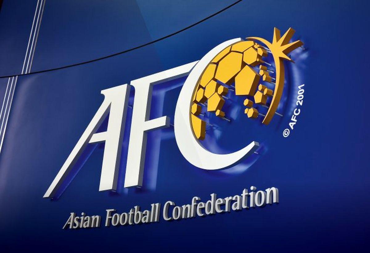 اقدام کنفدراسیون فوتبال آسیا به نفع گروه استقلال