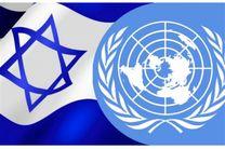 ریاست اسرائیل بر کمیته حقوقی آشکار کننده استیلای پول بر قانون در سازمان ملل است