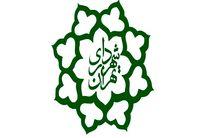 یک سوم مردم تهران گرفتار معاش روزانه خود شده اند