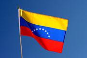 4 کشته و 200 زخمی در تظاهرات اعتراضی ونزوئلا