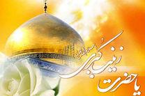 برگزاری جشن میلاد پیام رسان عاشورا در 40 امامزاده شاخص استان اصفهان