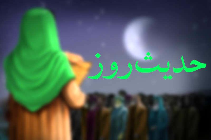 حدیث امام حسن (ع) درباره تمسک به قرآن