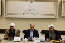 تبیین کارنامۀ چهل سالۀ انقلاب اسلامی با محوریت شعار افتخار به گذشته؛ امید به آینده