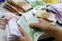 قیمت دلار تک نرخی 23 دی 97/ نرخ 39 ارز عمده اعلام شد