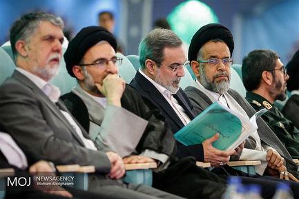 افتتاحیه سی و ششمین مسابقات قرآن کریم