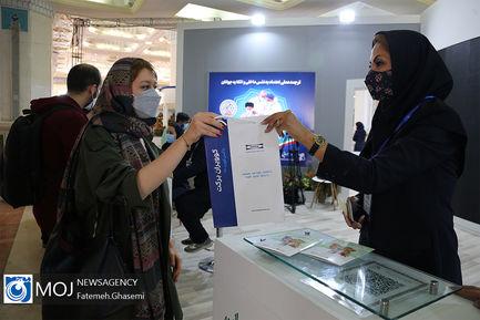 پایان ششمین نمایشگاه بینالمللی ایران فارما