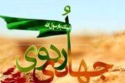 اردوی جهادی دانشگاه علوم پزشکی گیلان در مناطق محروم تالش برگزار می شود