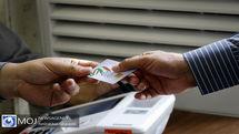 اعلام اسامی اعضای هیات اجرایی انتخابات١٤٠٠