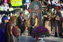 اصفهان مصداق شهر شهیدان است/ اردیبهشت اسطوره ای اصفهان را از دست ندهید