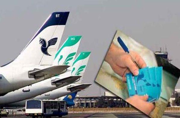 تشدید نظارت بر آژانسهای مسافرتی