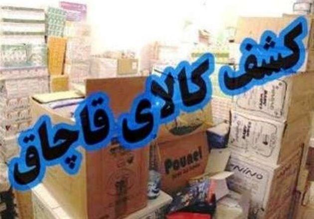 بیش از ۱۵ میلیارد ریال کالای قاچاق در استان گلستان کشف شد