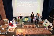 همایش سیره فاطمی (س) و تبین اندیشه های حضرت امام خمینی (ره) در تالش برگزار شد