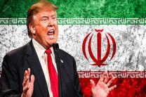 جزئیات تحریم های آمریکا و 6 کشور عربی علیه ایران اعلام شد