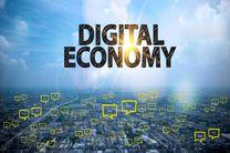 اقتصاد دیجیتال پایه توسعه ای سی تی در ایران است
