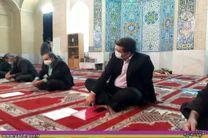 اجرای طرح محله محور مقابله با کرونا در یزد