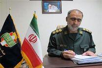 کلنگ زنی مرکز فرهنگی دفاع مقدس استان کرمانشاه