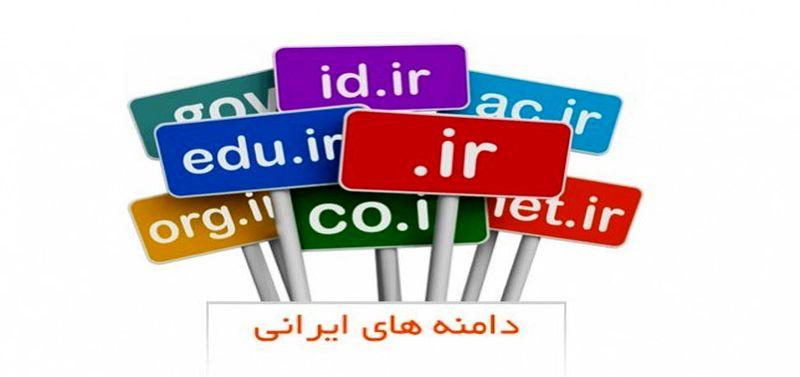 خبر نگران کننده برای سایتهای ایرانی