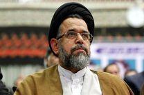 جلسه شورای اداری استان قم با حضور وزیر اطلاعات برگزار شد