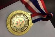 تاریخ برگزاری بازیهای آسیایی جوانان اعلام شد