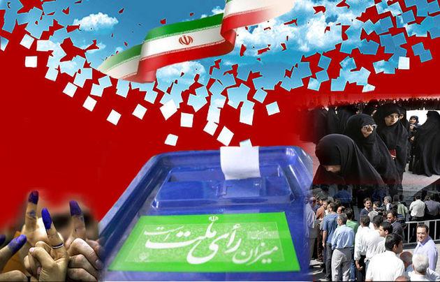 انتخابات شوراها نهایی شد