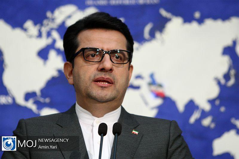 واکنش موسوی به اظهارات بی اساس و اتهامات واهی در اجلاس گفتگوی منامه