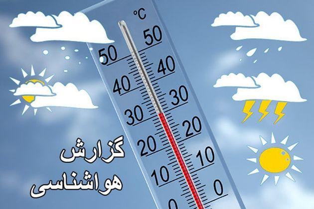 بارندگی و روند کاهش دما تا آخر هفته