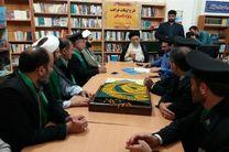 خادمان حرم رضوی با نماینده ولی فقیه در استان گلستان دیدار کردند