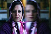 پروانه نمایش فیلم سینمایی شهربانو صادر شد