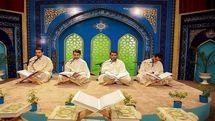 برگزاری مسابقات سراسری قرآن دانشآموزی در فضای مجازی