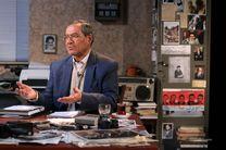 پخش فصل دوم برنامه سرچشمه از شبکه پنج سیما