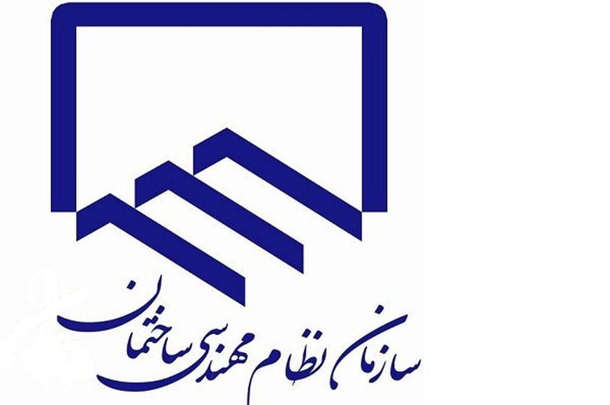 ساختمان فاخر استان یزد معرفی می شود