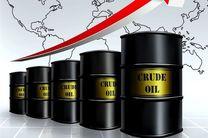 قیمت جهانی نفت در معاملات امروز ۸ بهمن ۹۹/ برنت به ۵۶ دلار و ۱۴ سنت رسید