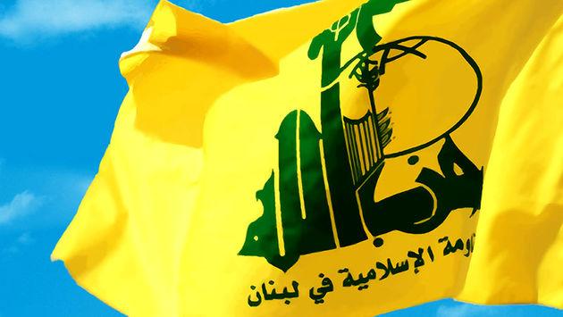 حزبالله انفجار تروریستی قامشلی سوریه را محکوم کرد