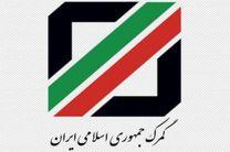 غلامرضا صفاری طاهری مدیر کل گمرک فرودگاه امام خمینی (ره) شد
