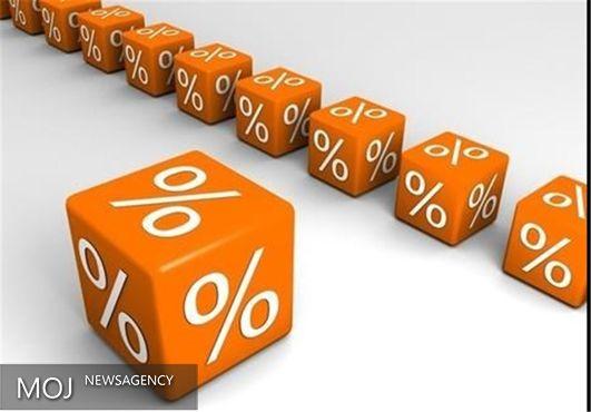 نرخ سود ۱۸ درصدی وام بانکی از روز شنبه اجرایی میشود