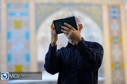 دعای پر فیض عرفه در حرم حضرت معصومه (س)