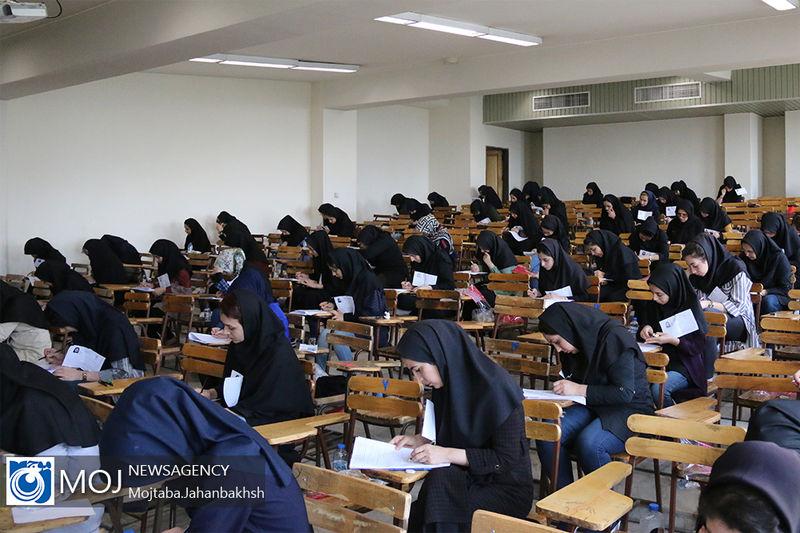 نتیجه آزمون استخدامی آموزش و پرورش اعلام شد