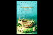 ستار اورکی برای «فیلشاه» موسیقی میسازد
