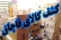 کشف بیش از ۲۳ تن برنج خارجی قاچاق  در مازندران