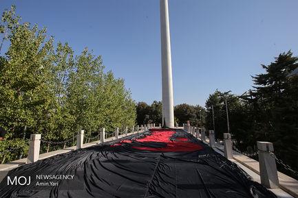 اهتزاز بزرگترین پرچم یا حسین (ع)