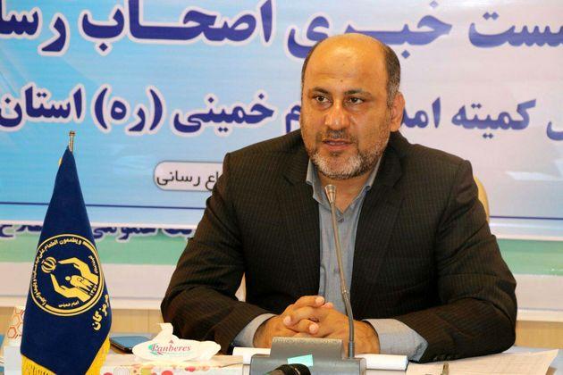 کمک 3.3 میلیارد تومانی مردم استان هرمزگان در جشن نیکوکاری