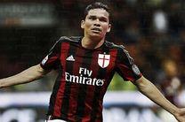 میلان به سهمیه لیگ قهرمانان امیدوار شد