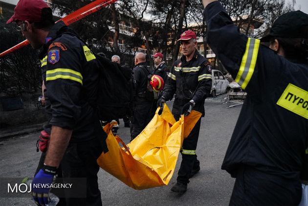 جان باختگان آتش سوزی یونان به بیش از 90 نفر رسیدند
