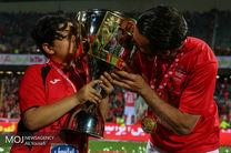 اهدای جام قهرمانی هفدهمین دوره لیگ برتر فوتبال به باشگاه پرسپولیس (2)