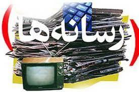 مجوز رسانه در دادسرای فرهنگ و رسانه هیچ ارزشی ندارد