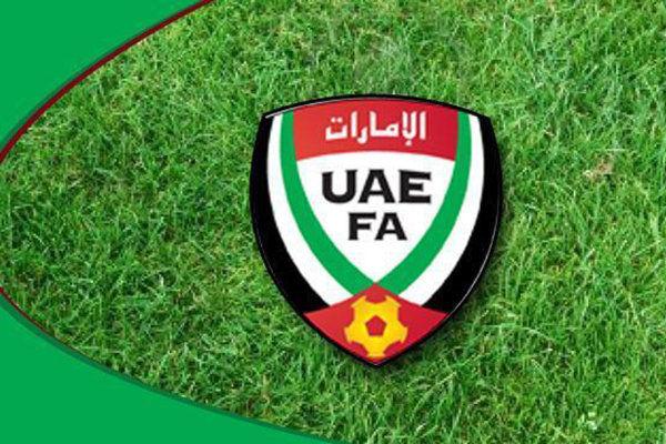 فدراسیون فوتبال امارات رای AFC  برای بازی در قطر را پذیرفت
