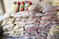 محموله میلیاردی برنج در نائین توقیف شد