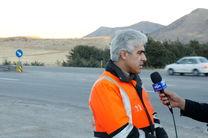 انتشار خبر ریزش کوه در محور خرمآباد-پلدختر و انسداد محور کذب است